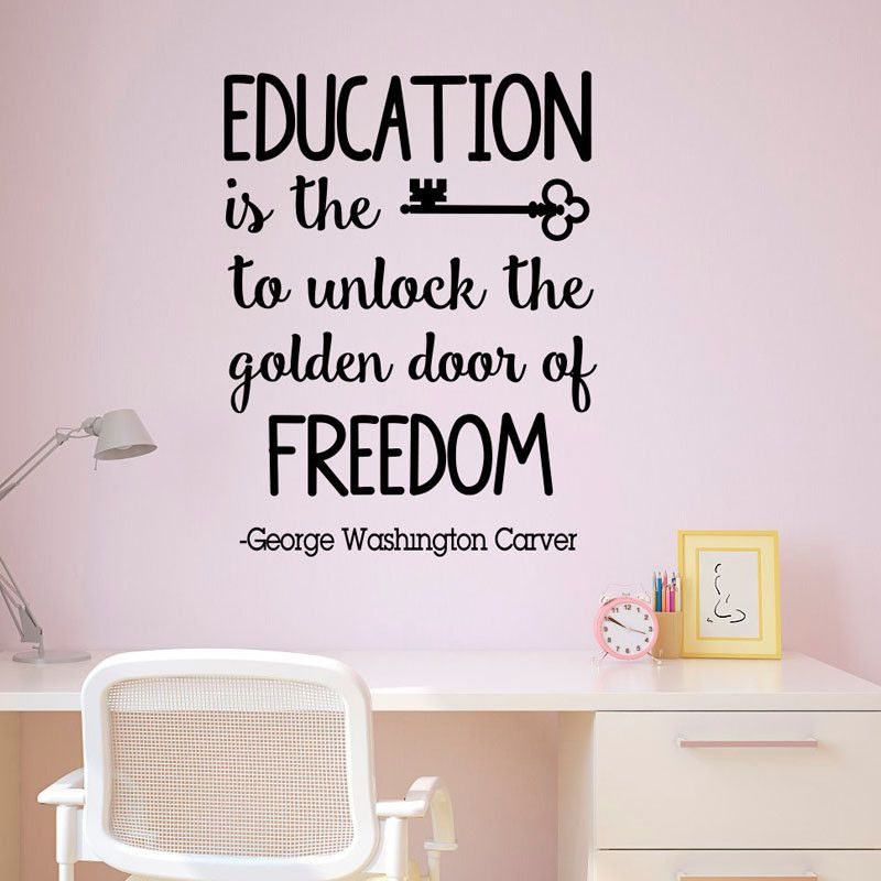 Education Is The Key Quote Wall Decals Walls And Free - Educational wall decals