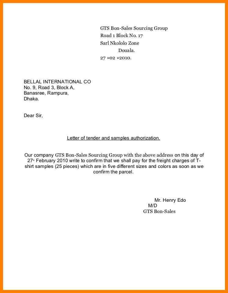 authorization letter receive documents dialysis nurse - tender document template
