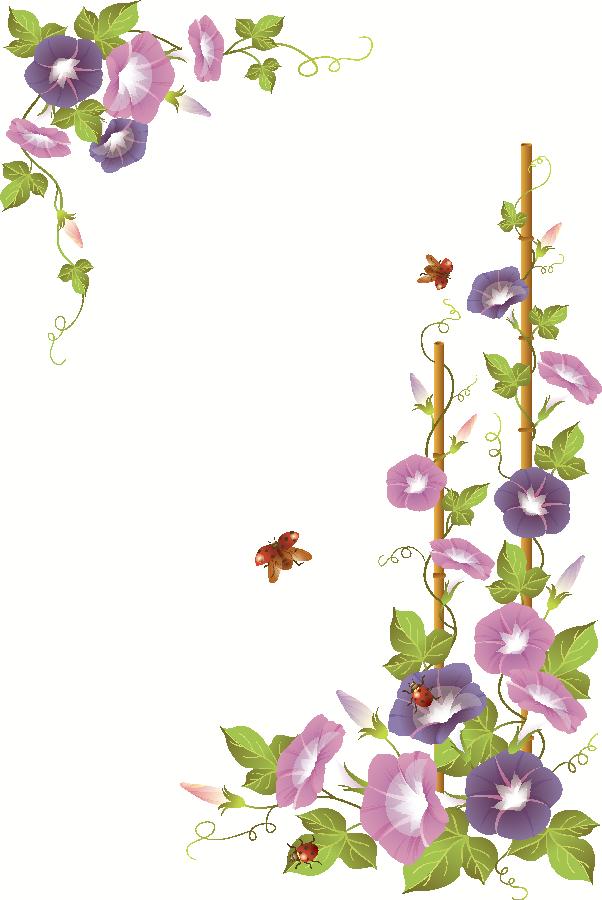 Flores Ilustraciones En PNG Para Artesan&237a Y Dise&241os