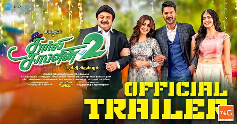 Charlie Chaplin 2 Movie Official Trailer