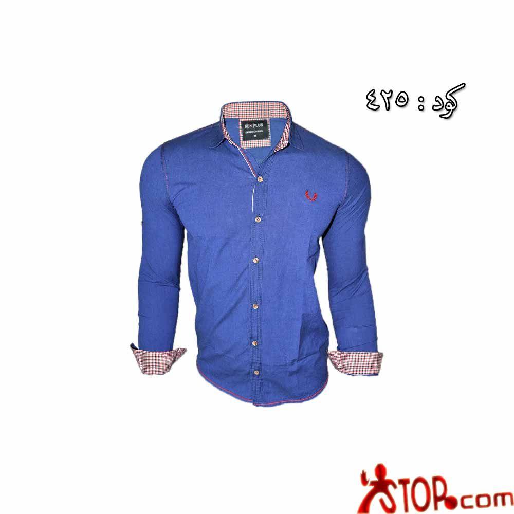 قميص رجالى قطن مغسول كحلى مطعم كاروة فى الاسكندرية متجر ستوب للملابس الرجالى Mens Tops Shirts Up Shirt