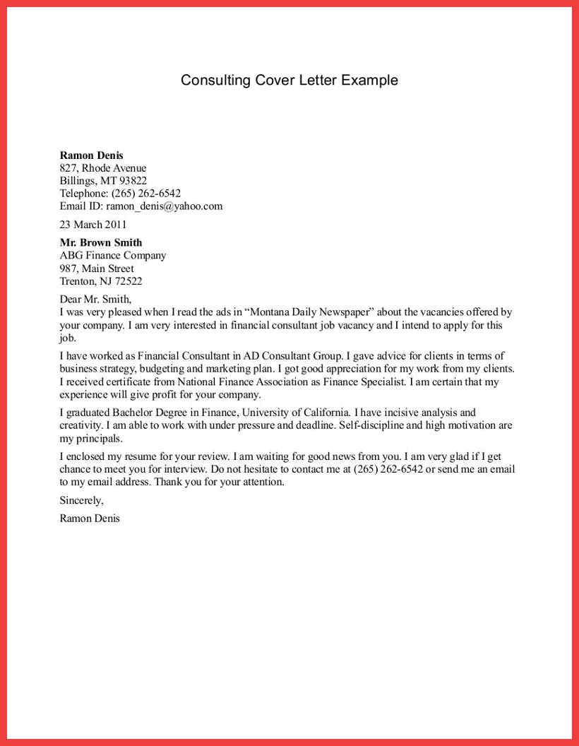 Apple Cover Letter Examples Memo Example