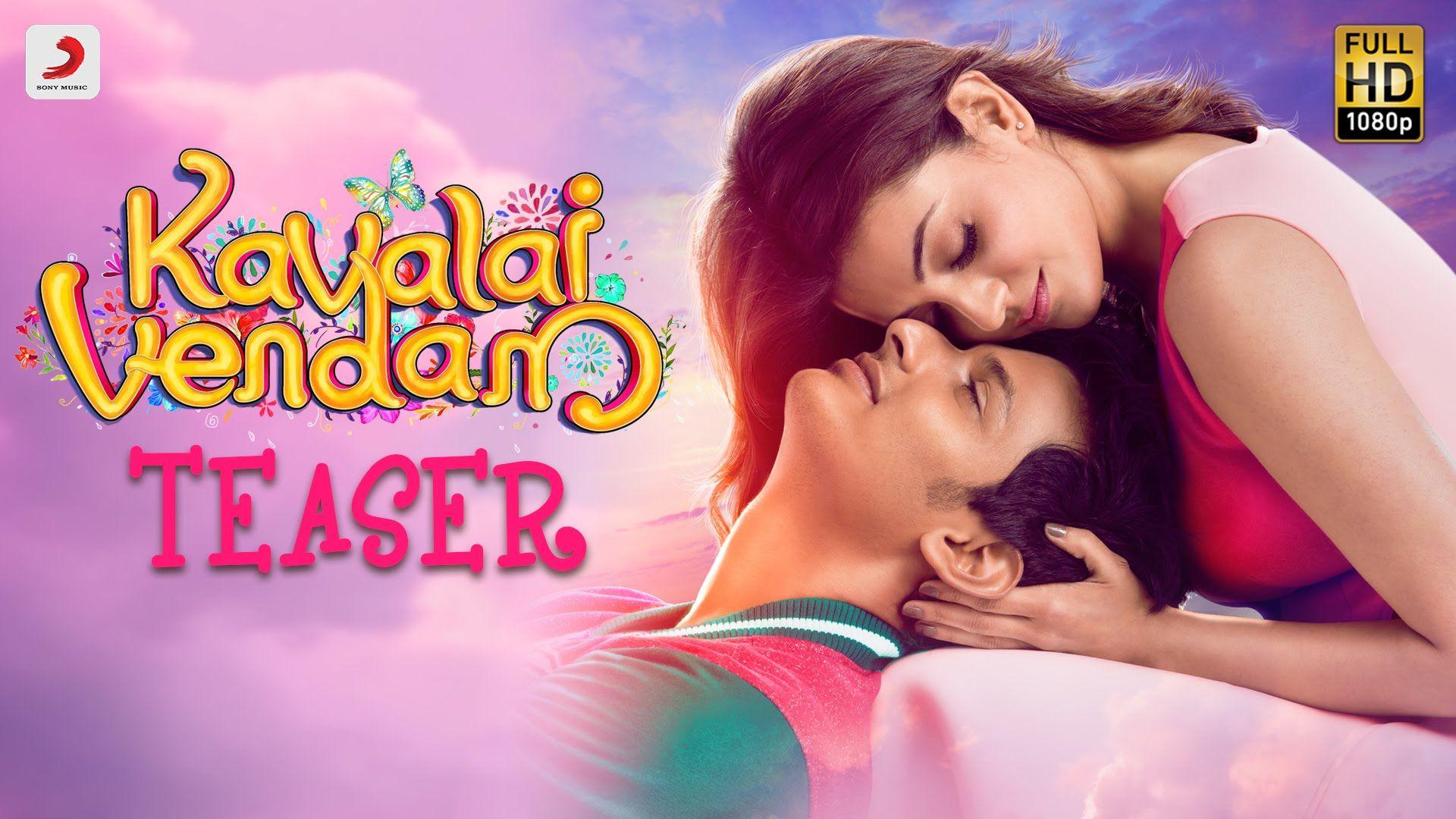 Ai Tamil Full Movie Hd 1080p Bricolocal