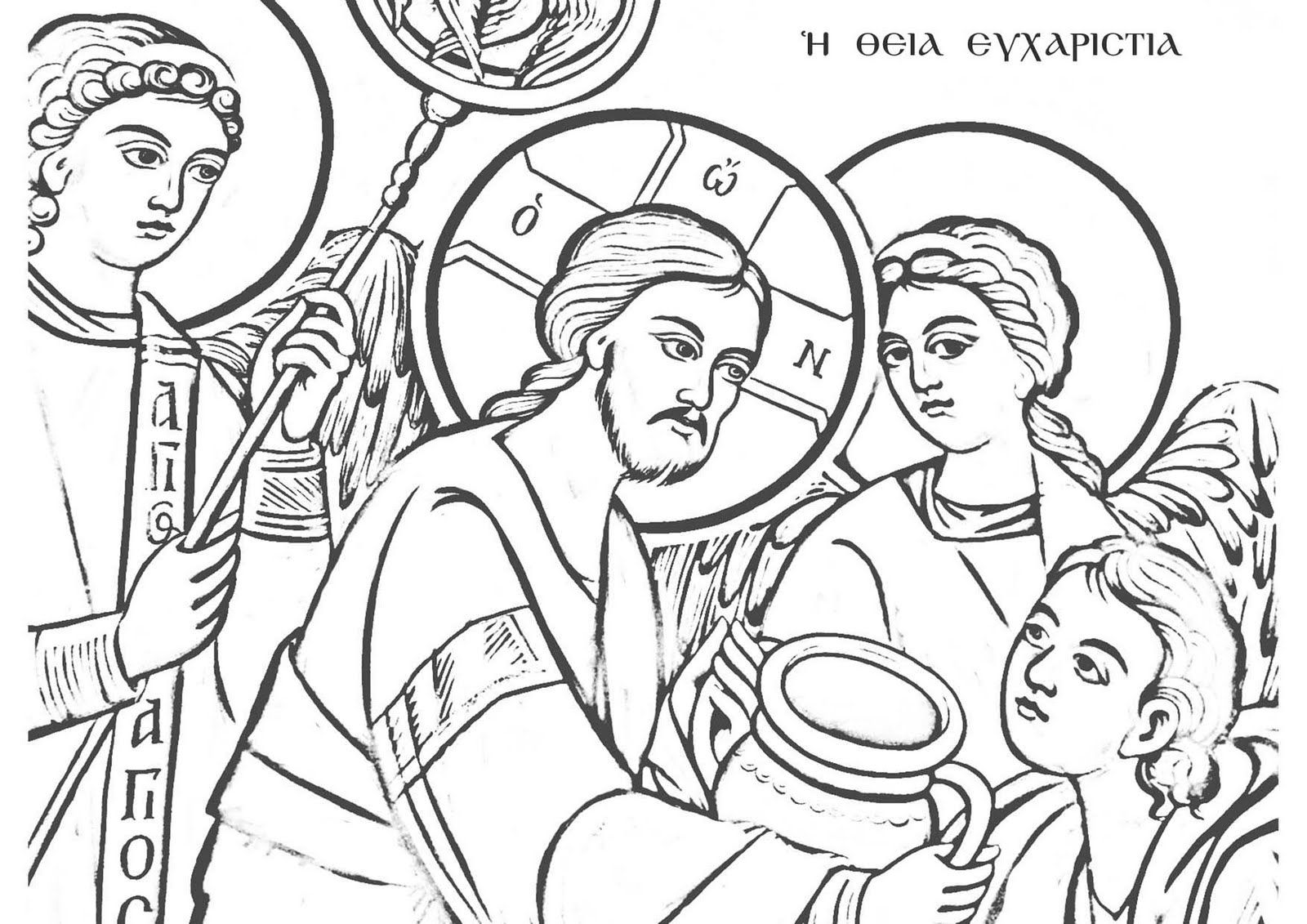 Orthodox Coloring Pages Teaching Children Faith Saint Coloring