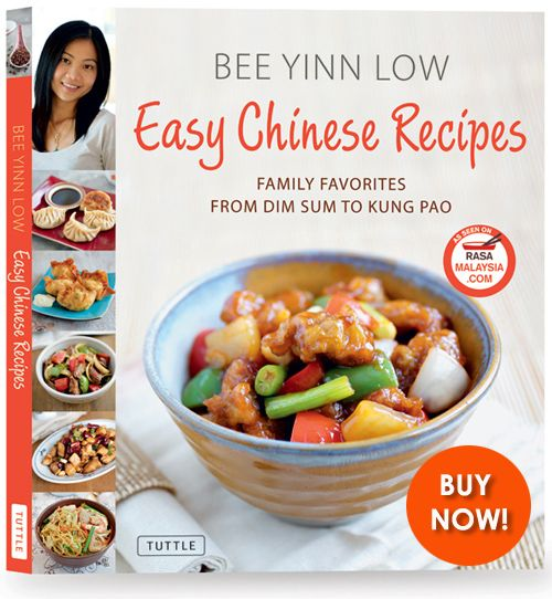 Easy Chinese Recipes Cookbook Easy Chinese Recipes Recipes Cookbook Recipes