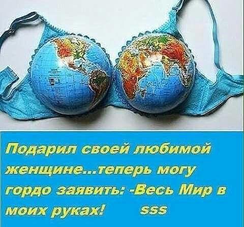 Т.И.Е. фото из интернета (с изображениями) | Шутки, Смешно ...
