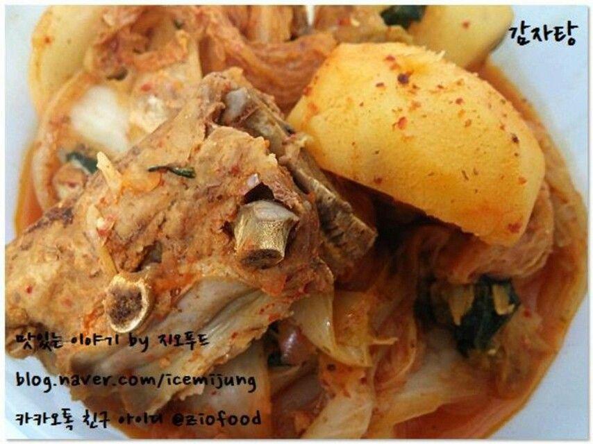 감자탕( Korean Food - Pork Back-bone Stew),  http://blog.naver.com/icemijung  #맛집반찬가게 #맛집반찬전문점 #맛집 #반찬배달 #도시락배달 #잔치상차림 #요리 #레시피 #지오푸드 #오늘의식단