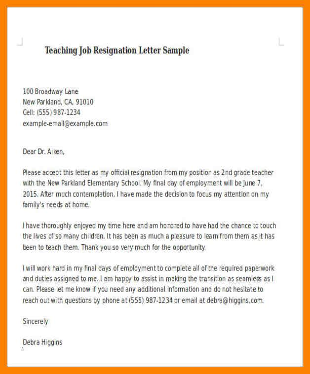 Teacher Retirement Letter Examples from i.pinimg.com