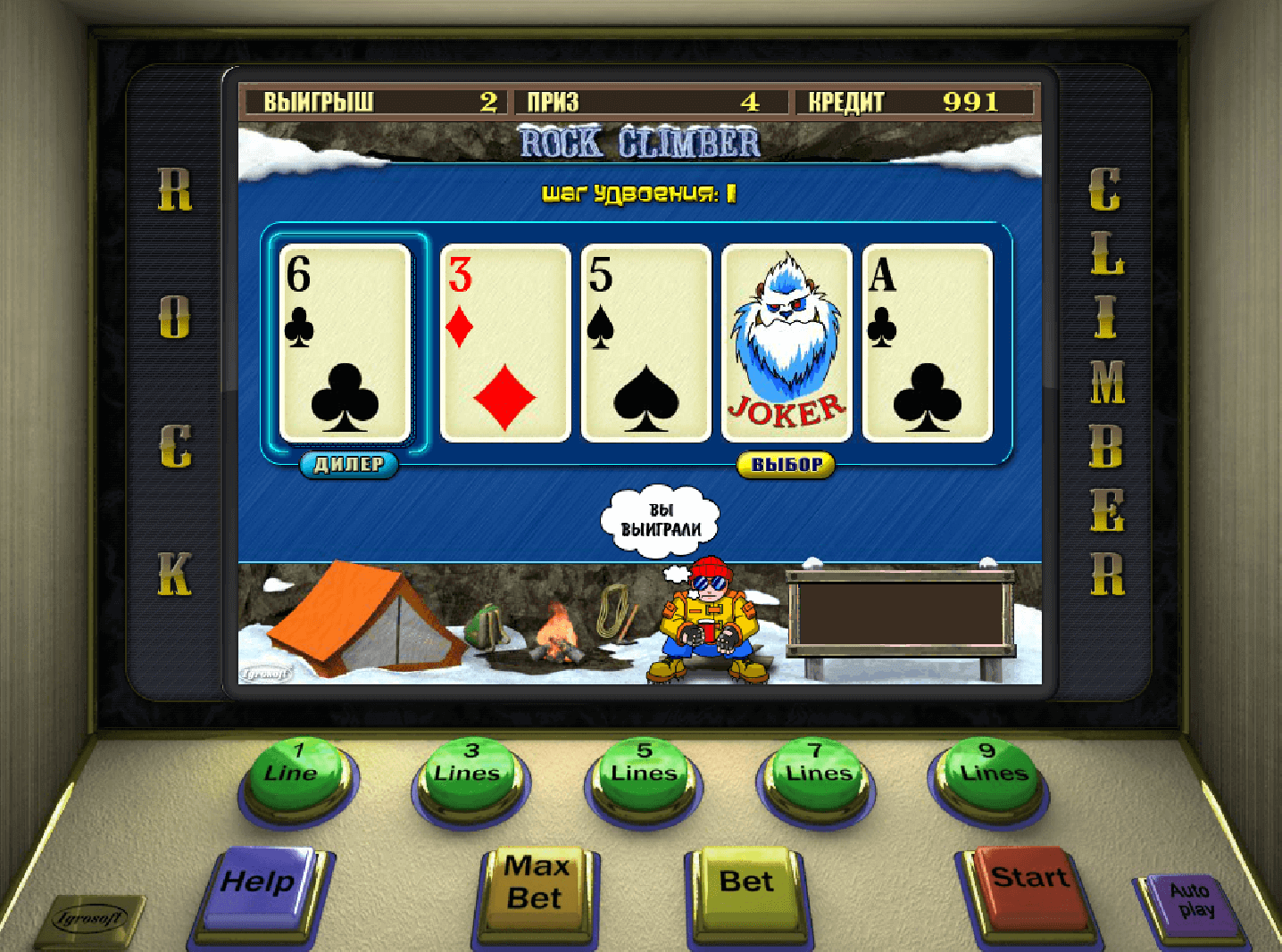 Игровые автоматы скалолаз на андроид казино слот автоматы
