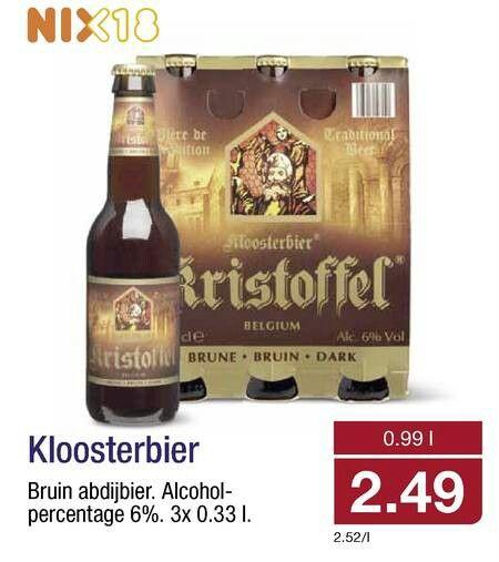 Kristoffel Bruin // 7/10 // Brouwerij Martens