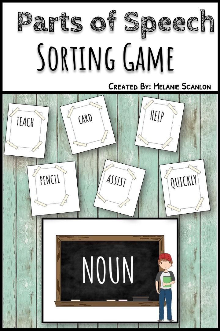 Parts Of Speech Game Cooperative Games Fun Activities And Worksheets