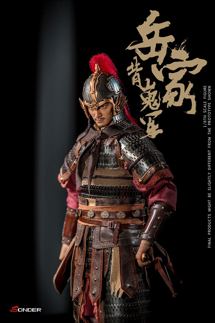 SONDER SD003 1//6 Scale Song Dynasty Warrior of Army Yue Shoulder Armor Model