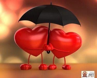 ЛитКульт — Признаки искренней мужской любви к женщине ...