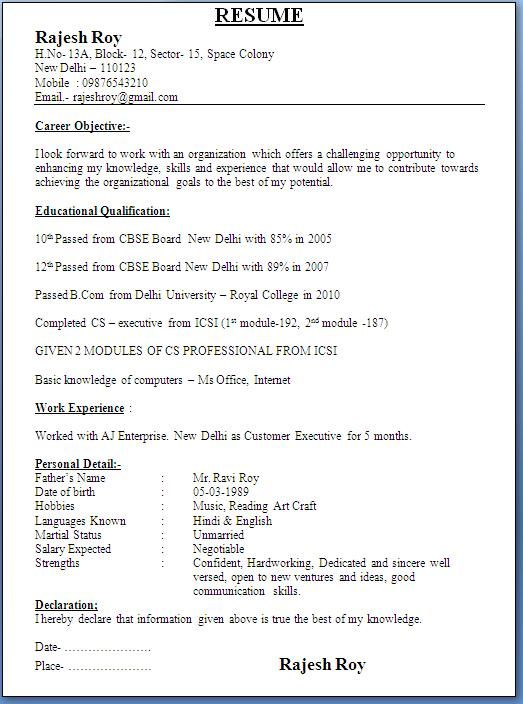 Company Secretary Fresher Resume Format Fresher Resume Format In - how to format a college resume