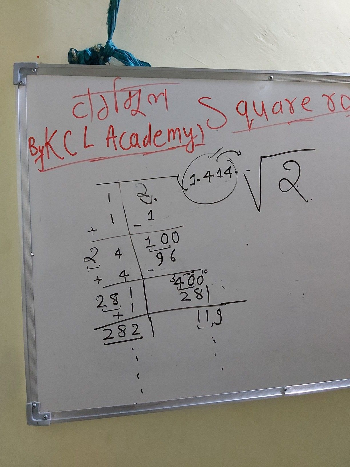 Square root of 12 by using long division method  Math graphic