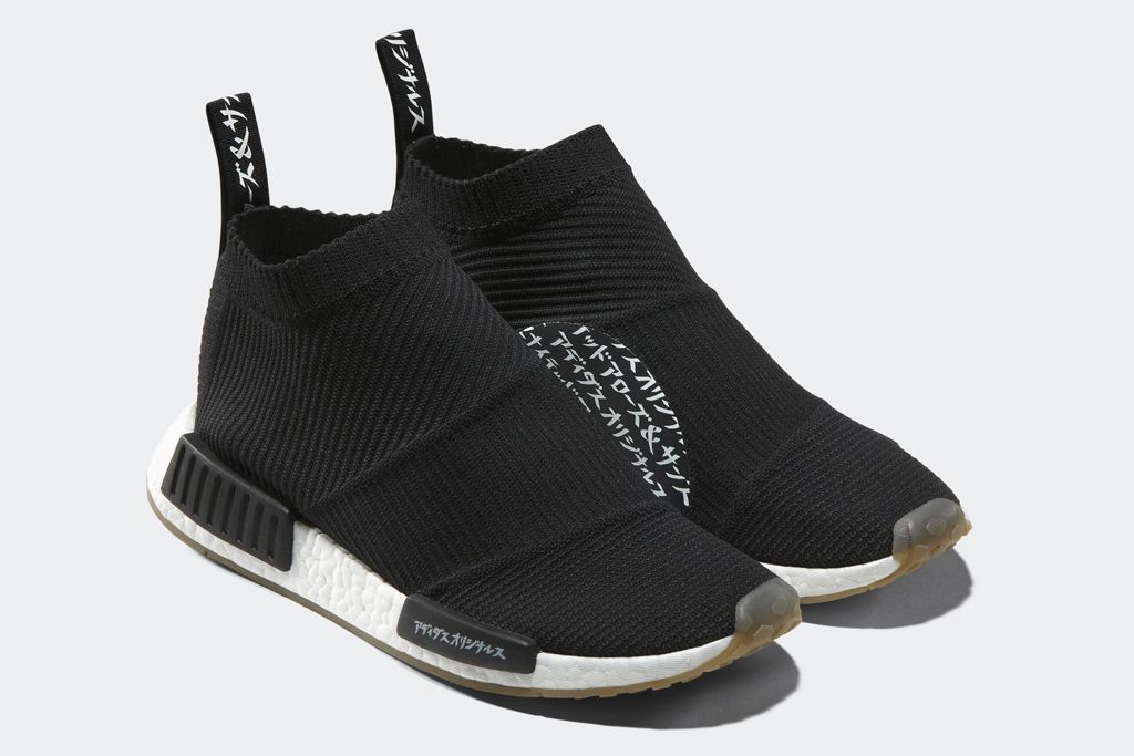 This Limited-Edition Adidas NMD