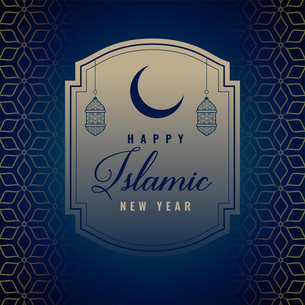 Happy Islamic New Year Islamic New Year Happy Islamic New Year Islamic New Year Wishes