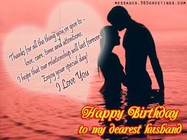 Birthday Wishes for Husband – Husband Birthday Wishes Greetings