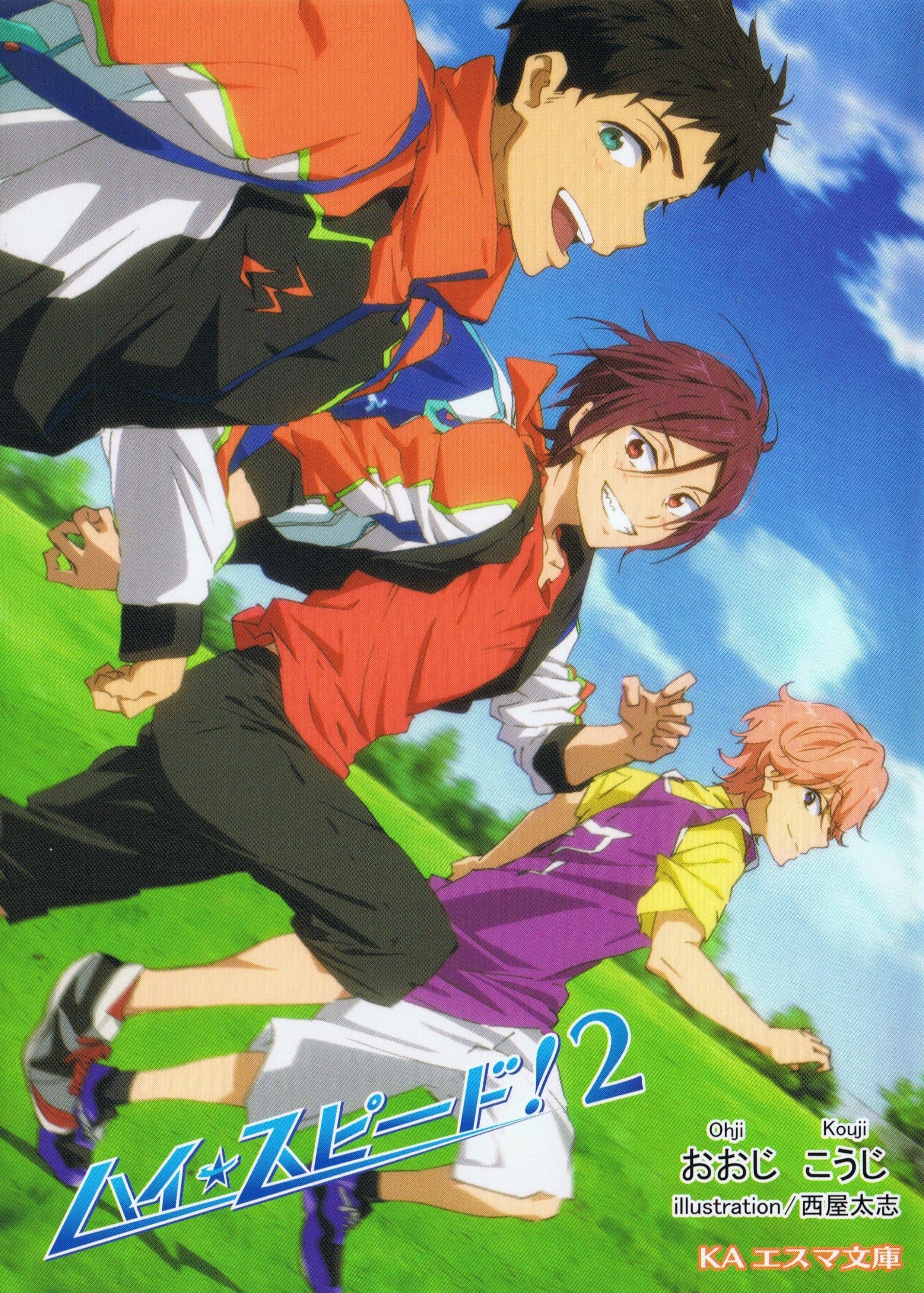 Pinterest Free anime