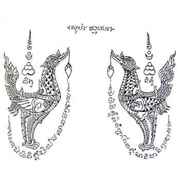 tattoo thailand thai tattoo studios reviews and sak yant birds pinterest thai tattoo. Black Bedroom Furniture Sets. Home Design Ideas