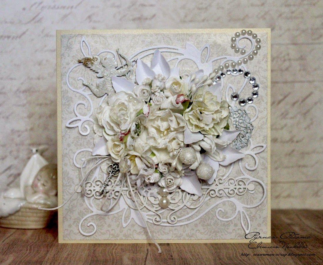 скрапбукинг фото свадебные открытки