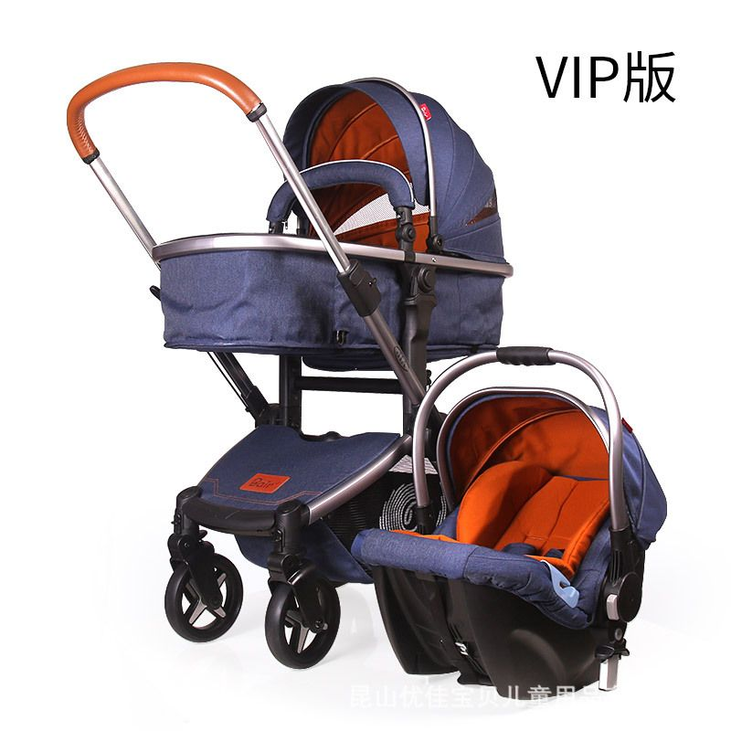 Bair Baby Stroller High Landscape With Car Safety Seat Wheel Shock Proof Folding Convenient