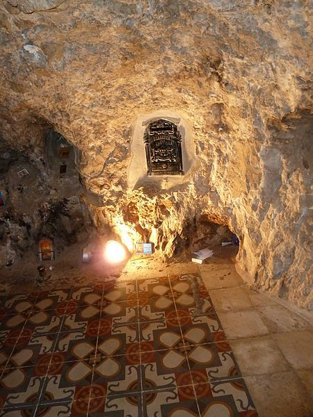 The Cave Where According To Tradition Jesus Spent 40 Days And Nights Is Located Within Monastery Of Temptation Quruntal An Ancient