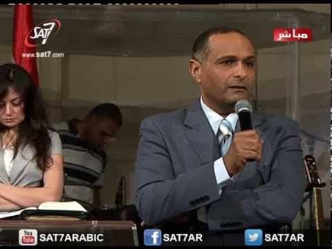 كنيسة قصر الدوبارة - اجتماع صباح الجمعة - د. ماهر صموئيل + المرنم عزيز ر...