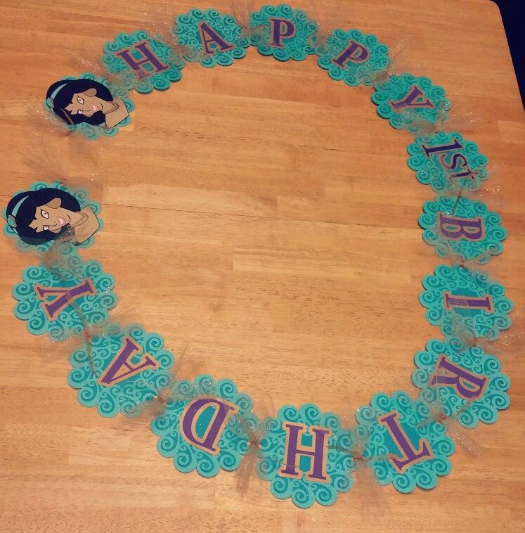 Princess Jasmine Printable Party Birthday DIY Banner Birthday diy