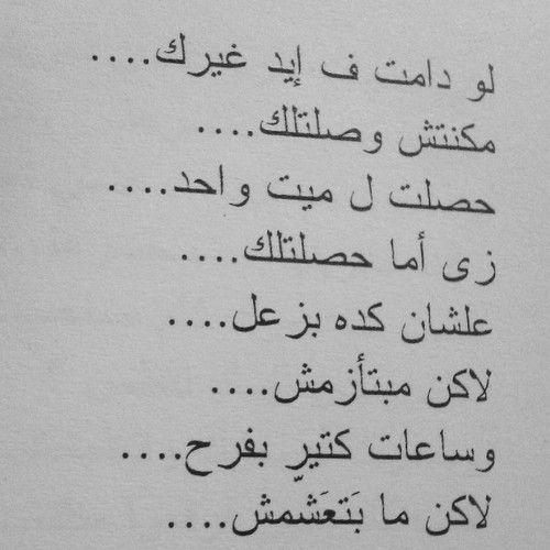 Vivan Adams Vivanadams Wisdom Quotes Arabic Words Quotes