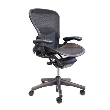 Herman Miller Aeron Chair Black Work Chair Herman Miller Aeron