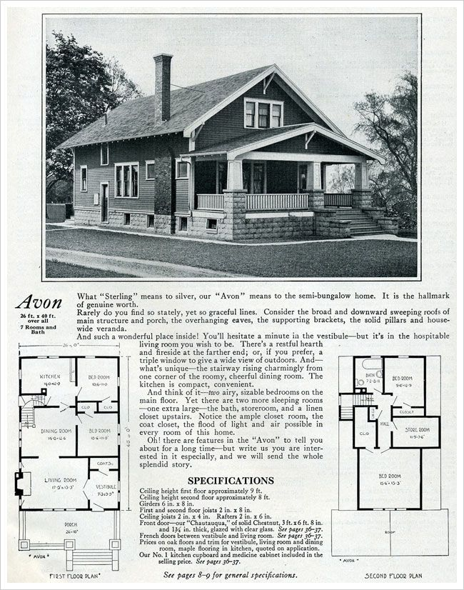 House plans 1920 style