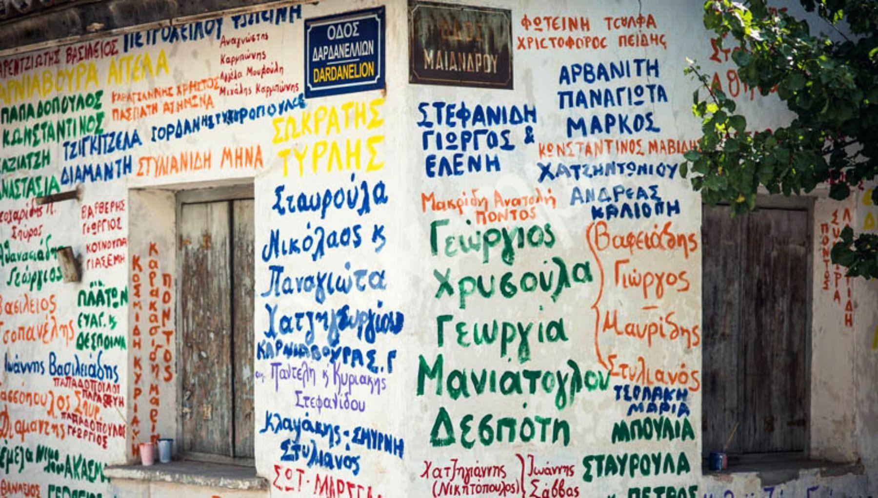 Ευρώπη, κόρη του Φοίνικα: Το πρόγραμμα αυτό εμπνέεται από τη μυθική μορφή της Ευρώπης σε συνδυασμό με την ανθρωπογεωγραφία της Ελευσίνας, μιας πόλης μεταναστών και προσφύγων. Η «Ευρώπη, κόρη του Φοίνικα» επικεντρώνεται στον τρόπο που σχετίζεται η Ευρώπη με τους άλλους λαούς, εστιάζοντας στα ζητήματα μετανάστευσης και προσφυγιάς.