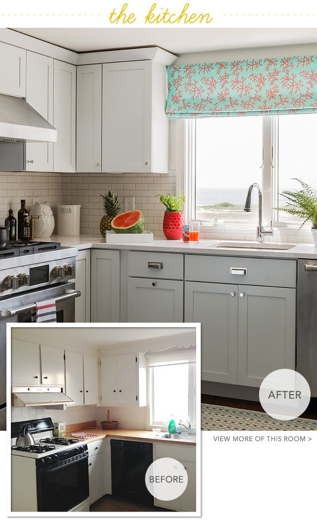 Design On A Dime Katie Rosenfeld Interior Design Before And