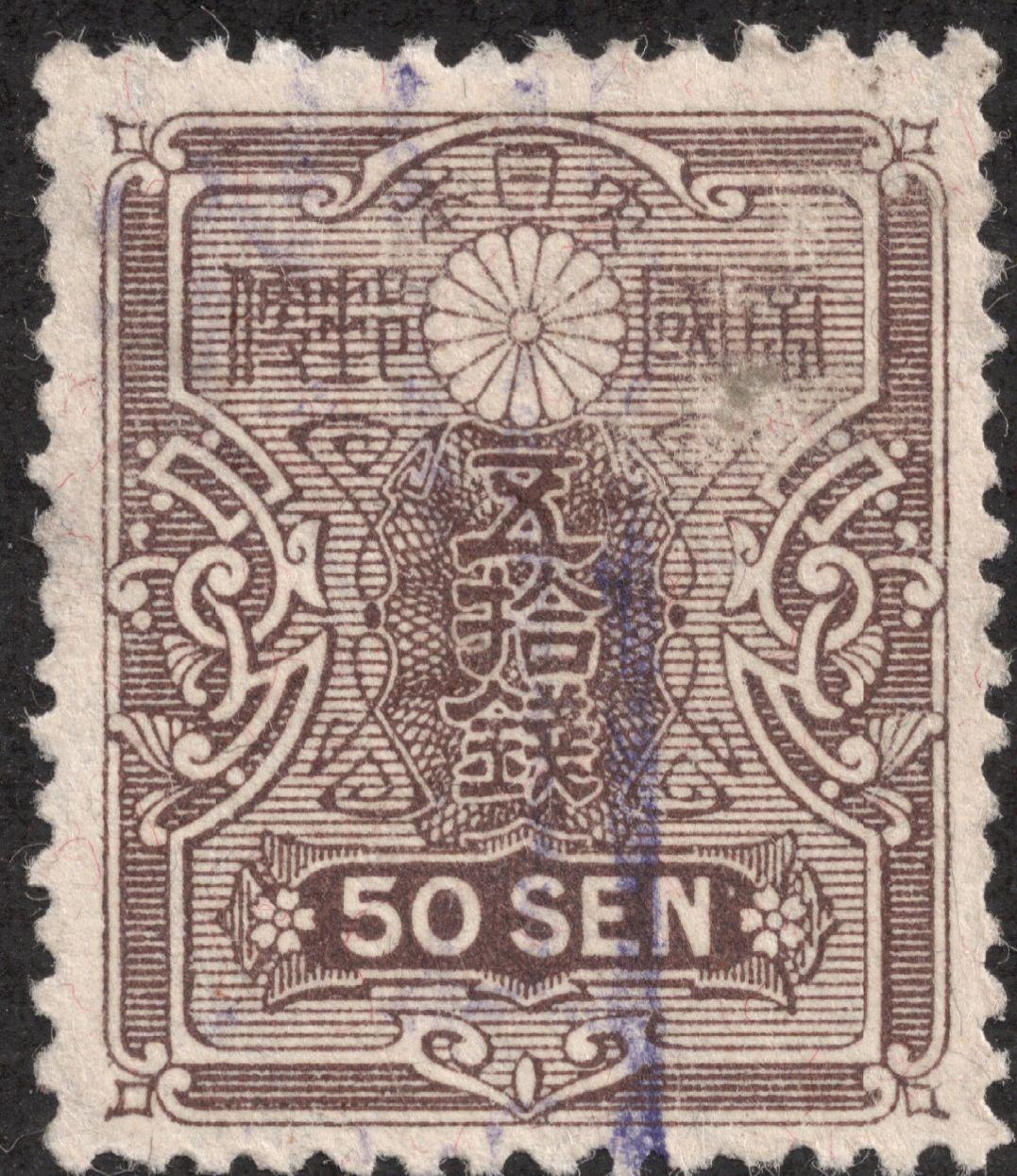 Scan_Japan143.jpg (1077×1245)