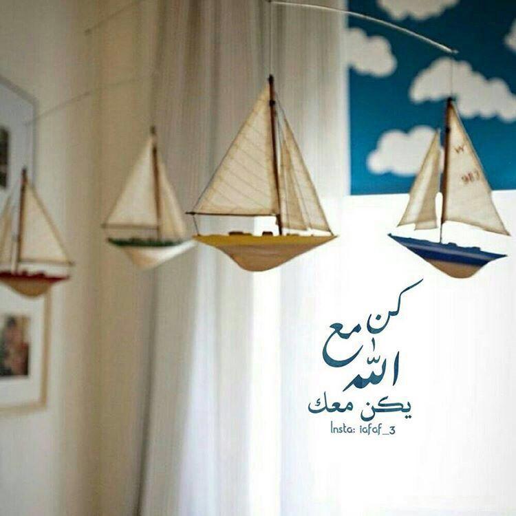 يارب كن معي في كل خطواتي فانا بقربك اطمئن Islam Beautiful Words Desert Rose