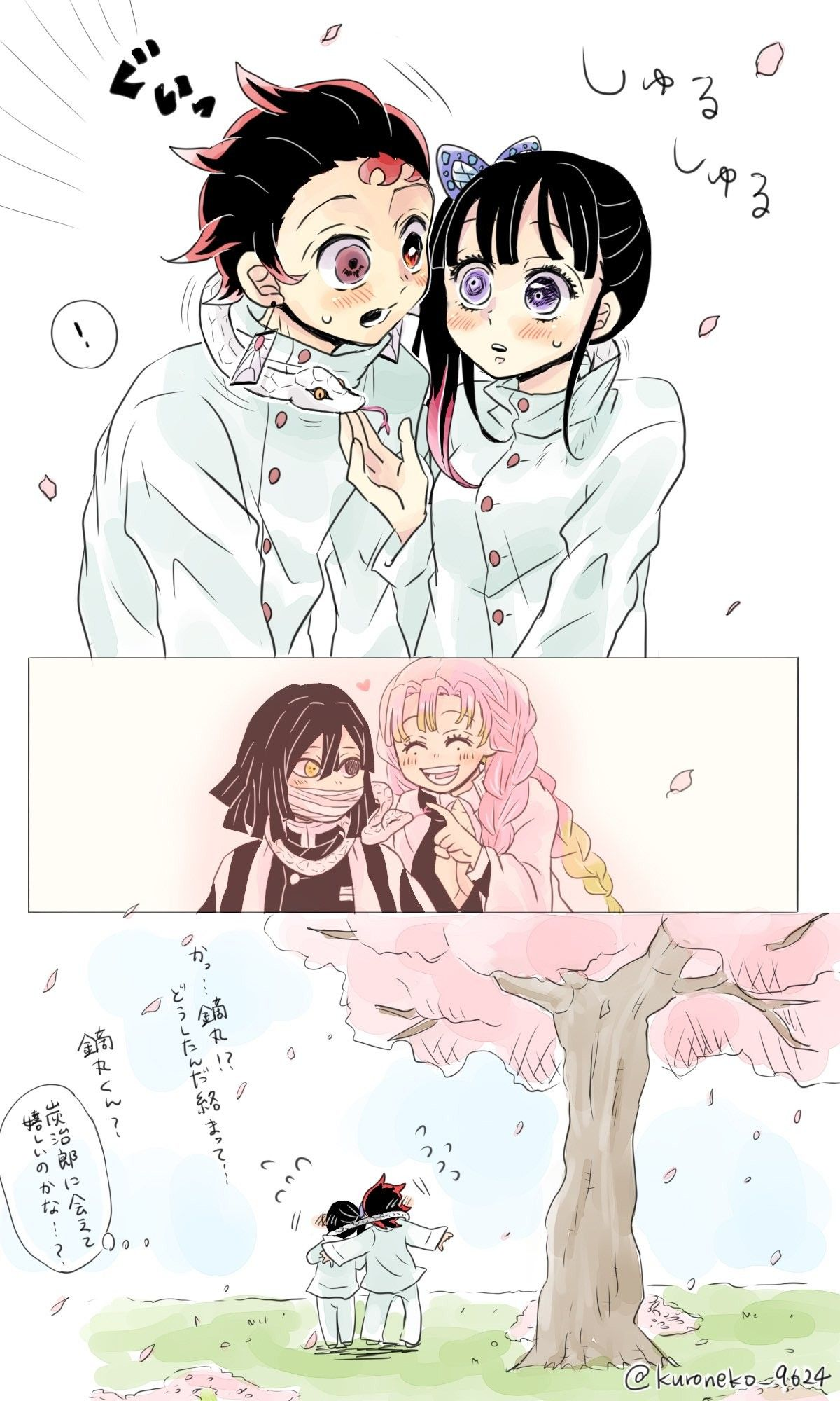 Pin pada Anime
