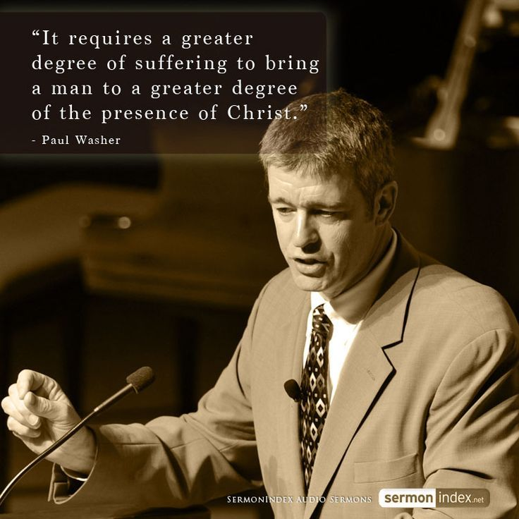 Category: Paul Washer