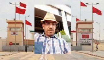 بلى السيد تبون بين الجزائر والمغرب حرب في مرحلة كمون فلا داع للضحك على الذقون Bucket Hat Hats Fashion