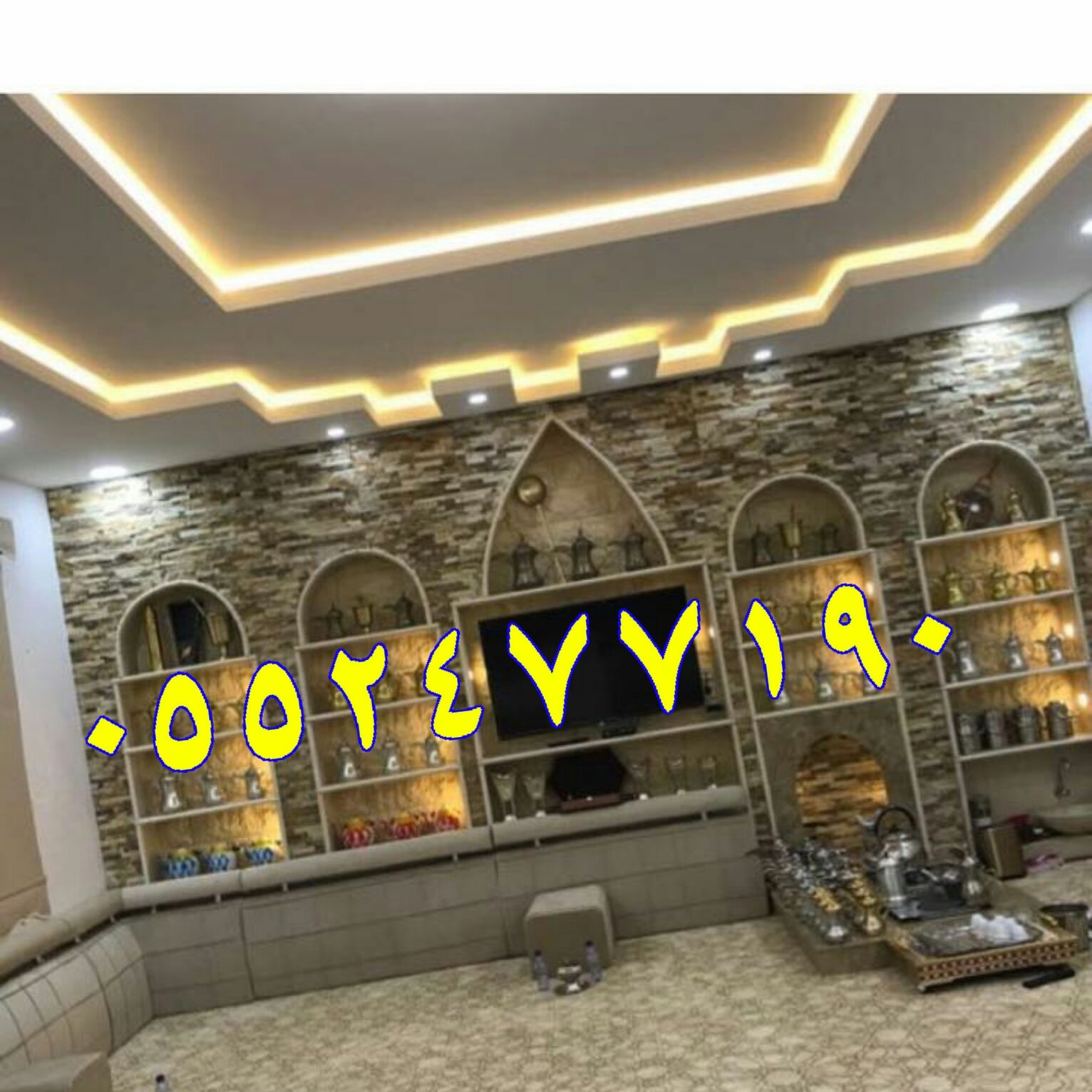 شركه مشبات Living Room Designs Ceiling Lights Room Design