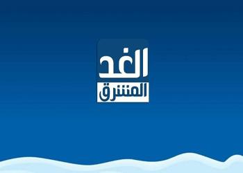 تردد قناة الغد المشرق Al Ghad Al Mushreq على النايل سات 2018 قنوات اخبارية عربية Allianz Logo Logos