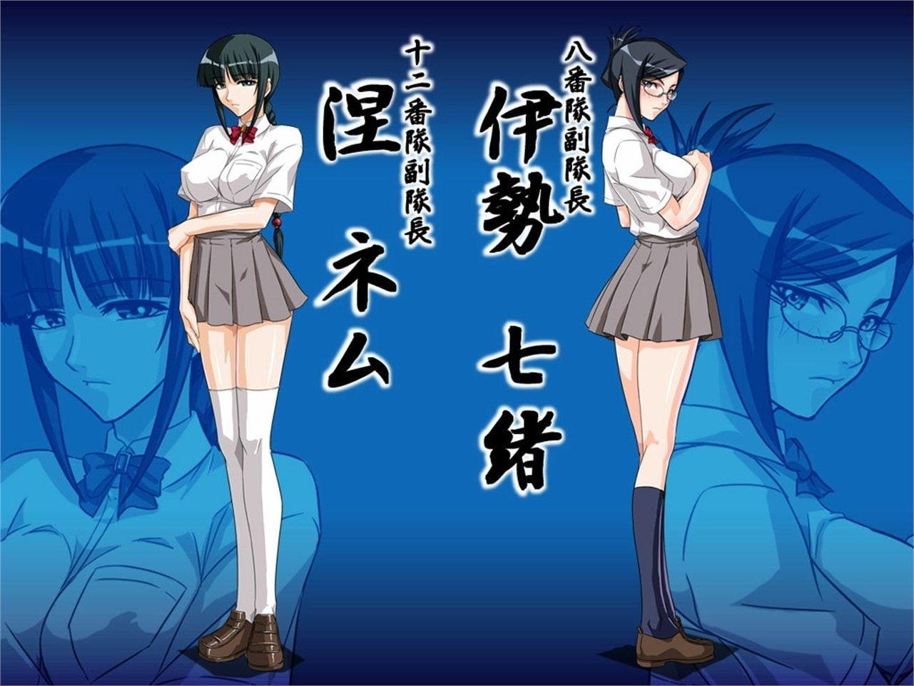 bleach nanao ise nemu kurotsuchi 720p wallpaper hdwallpaper desktop anime bleach manga bleach anime