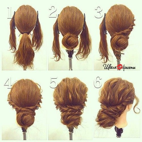 Fine Messy Bun Hairstyles Low Messy Buns And Bun Hairstyles On Pinterest Short Hairstyles Gunalazisus