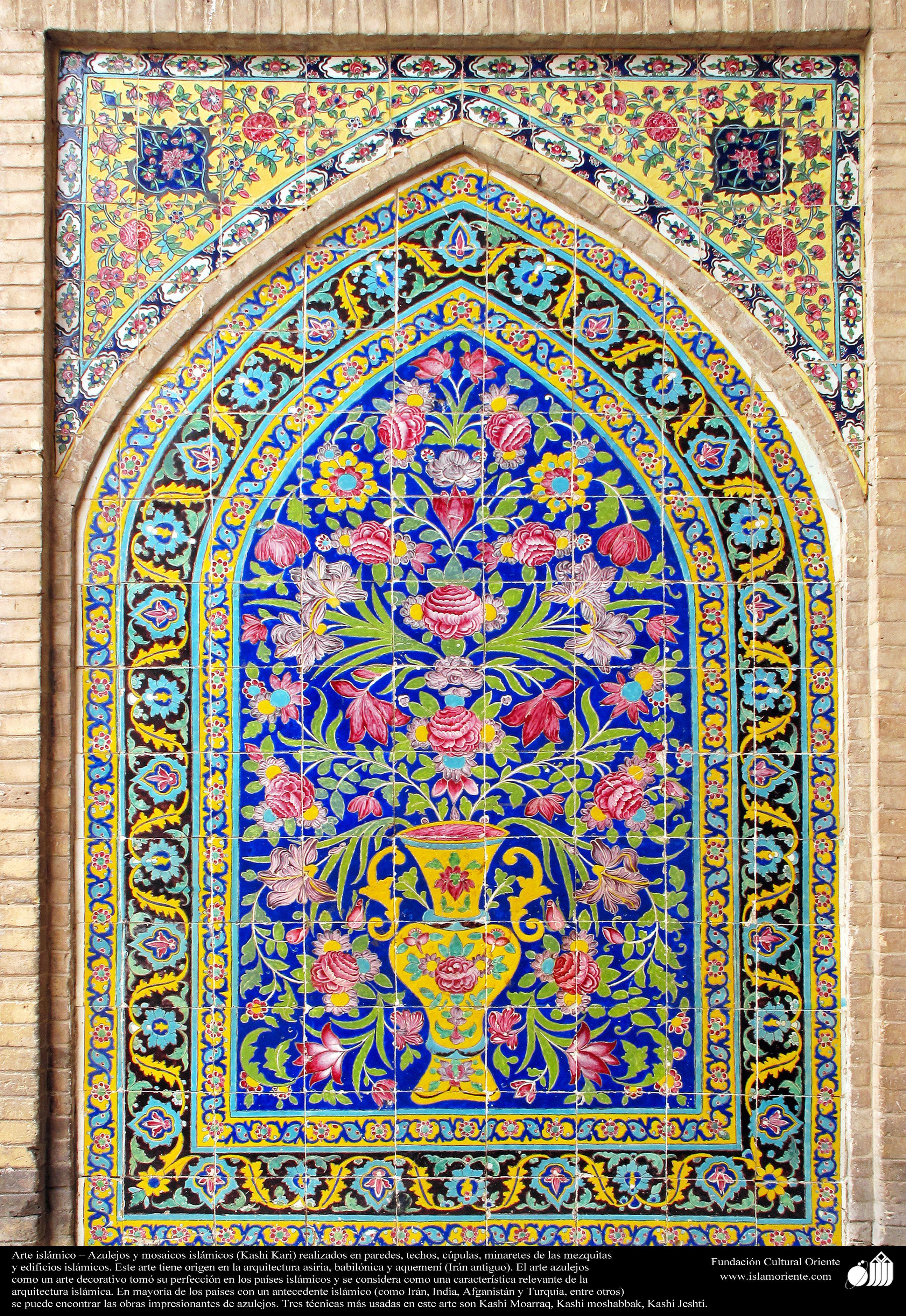 arte isl mico azulejos y mosaicos isl micos kashi kari