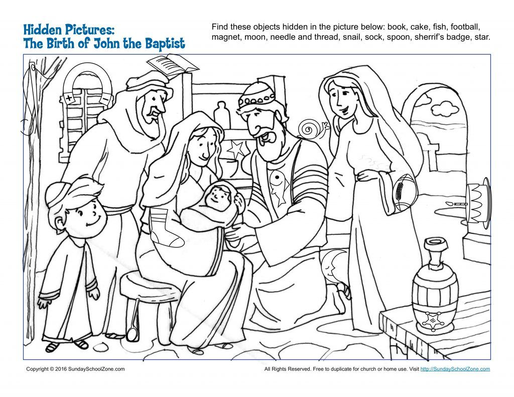 The Birth Of John The Baptist Hidden Pictures Sunday School