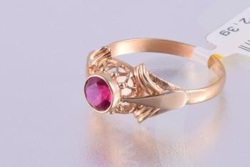 Arany gyűrű 25070