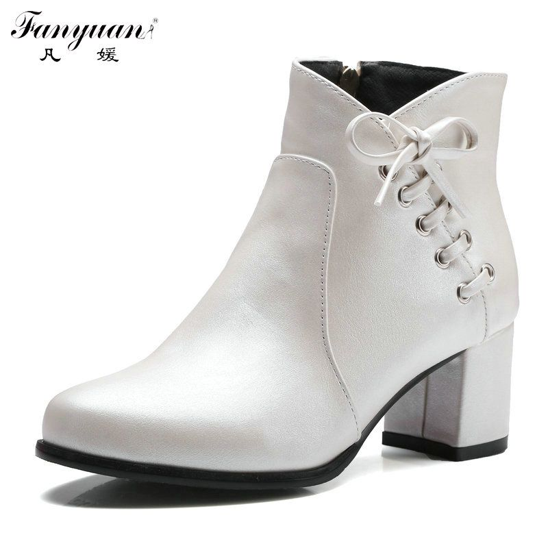 Boots fall ankle, Bootie shoes outfit