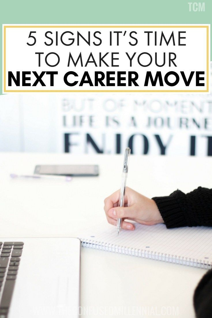 Awesome 5 Signs Itu0027s Time To Make Your Next Career Move   Leadership Roles, Career  Path And Career Advice