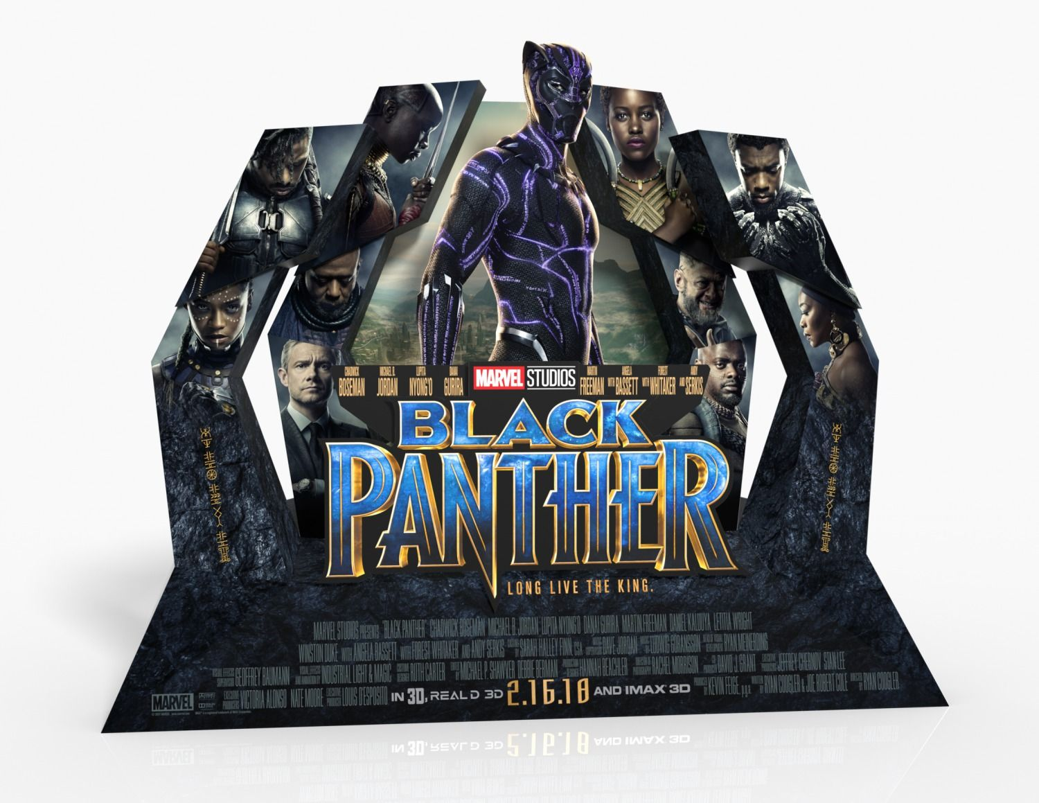 Black Panther Banner Poster