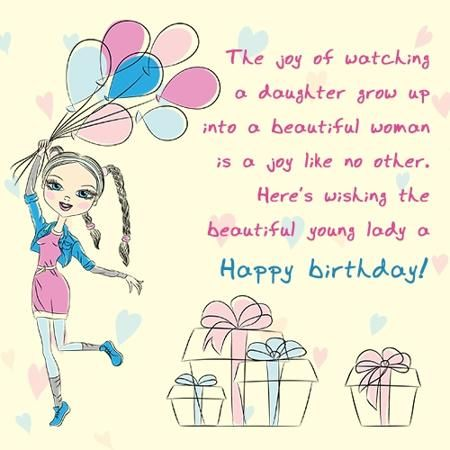 Birthdays Wishes For A Daughter